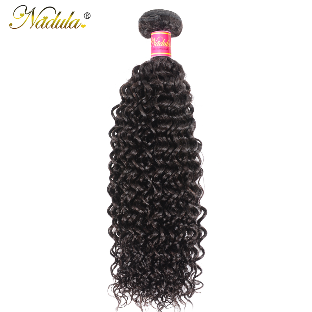 Nadula Hair 8-26inch Indian Curly Hair 100%  Bundles Machine Double Weft  Hair s 1Piece Can Be Dyed 1