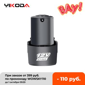 Akumulator litowy YIKODA 12V stosuje się do wiertarka akumulatorowa akumulatorowa tanie i dobre opinie CN (pochodzenie) Elektryczne YK-DC-12 1 5AH