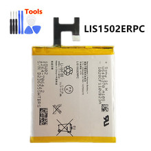 New 2330mAh LIS1502ERPC Battery For SONY Xperia Z L36h L36i C6602 SO-02E C6603 S39H M2 S50h D2303 D2306  + Free Tools стоимость
