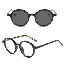 Glasses Sun-Photochromic Myopia-Eyewear Optical Prescription Reading Finished Men Fashion