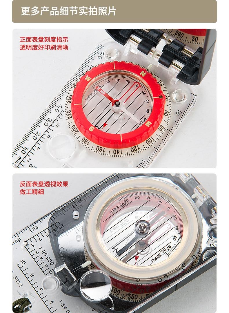 NH Naturehike многофункциональный открытый компас Профессиональный Горный геологический компас-фонарь в комплекте Водонепроницаемый