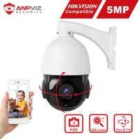 Hikvision совместимая 5 Мп PTZ IP камера наружная 4,7-94 мм скоростная купольная 30X зум скоростная купольная наружняя Камера Видеонаблюдения PoE камера...