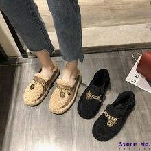 Мокасины женские с круглым носком Элегантные повседневные туфли