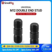 SmallRig Rod Anschluss mit M12 * 1,75 H7 Gewinde für Smallrig 15mm Aluminium Legierung Stangen (Pack von 2)   900