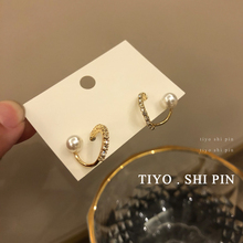цена на S925 needle high sense of earrings simple and small C ear ring female temperament Korean earrings design sense of pearl e
