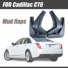 For Cadillac CT6 mud flaps ct6 mudguards cadillac splash guards Fenders car accessories auto styling 2016-2017 for cadillac srx mudguards cadillac mud flaps srx splash guards fenders car accessories auto styling 2009 2015