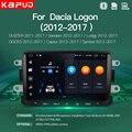 Kapud 8 ''Android 10,0 автомобильный радиоприемник с навигацией GPS плеер для Dacia/Sandero/Duster/Captur/Lada/Xray/Logan/Symbol/Docks/Lodgy DSP BT