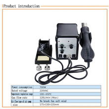 H878a Two In One Hot Air Desoldering Table Maintenance Tool Hot Air Desoldering Table