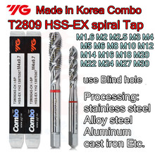 Grifo espiral de 100% combinado, M1.6 M2 M2.5 M3 M3.5 M4 M5 M6 M8 M10 M12 M14 M16 M18 M20 M22 M24 M27 M30 YG 1, fabricado en Corea, HSS EX, T2809