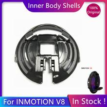 Oryginalne wewnętrzne muszle ciała dla INMOTION V8 Unicycle Self Balance inteligentny elektryczny kierownica do skutera wewnętrzne ciała muszle części 2 sztuk tanie tanio Brak Inner Body Shells For INMOTION V8 INMOTION Parts 100 Original V8 Parts