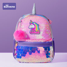Детский рюкзак sunveno для девочек сумка дошкольников детского