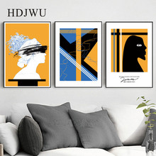 Nordic Canvas Painting Wall Picture Figure Home Creative Geometry Printing Posters Pictures for Living Room  Decor DJ625
