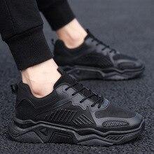 Новые стильные белые туфли; сезон осень; тканая дышащая Спортивная обувь для мальчиков; повседневная обувь на толстой подошве в Корейском стиле; Студенческая обувь для бега