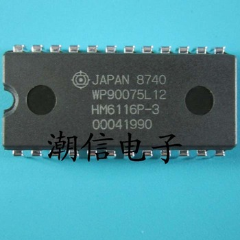 free-shipping-new%100-new%100-hm6116p-3-dip-24