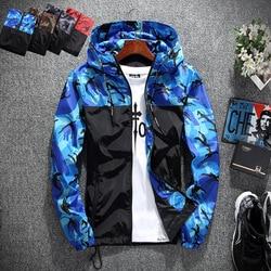 Men/women Spring Unisex Camouflage Hoodies Coats Men Casual Slim Hip Hop Hoody Jackets Outwear Plus Size M-5XL