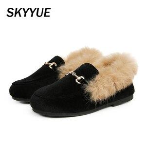 Зимняя детская обувь на меху; Детская бархатная обувь; Теплая обувь на плоской подошве для маленьких девочек; Брендовая обувь черного цвета ...