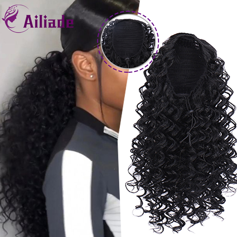 AILIADE 2020 New Type 14 Inch Long Afro Kinky Curly Ponytail Extension Synthetic Drawstring Corn Wavy Hair Piece For Women Black