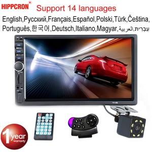 """Image 1 - Rádio do carro mp5 2 do ruído de hipcron bluetooth hd 7 """"tela de toque estéreo 12v fm iso entrada aux usb sd com/sem câmera"""