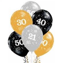 Ballons en Latex pour adultes, 10 pièces, 12 pouces, 21, 30, 40, 50 ans, décorations pour fête d'anniversaire