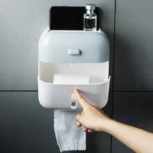Daqiang наклейка для ванной комнаты вакуумный пластиковый водонепроницаемый держатель для туалетной бумаги бесшовная коробка для салфеток бумажная коробка для хранения туалетной бумаги 8p