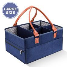 Органайзер для детских подгузников, портативный держатель, сумка для пеленального стола и автомобиля, сумка для детских подгузников