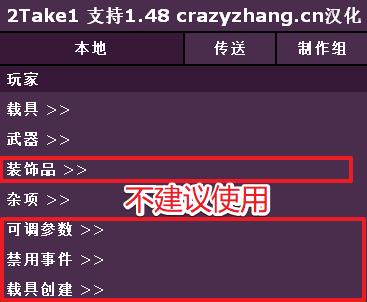 【注意】外置辅助功能使用建议插图(11)