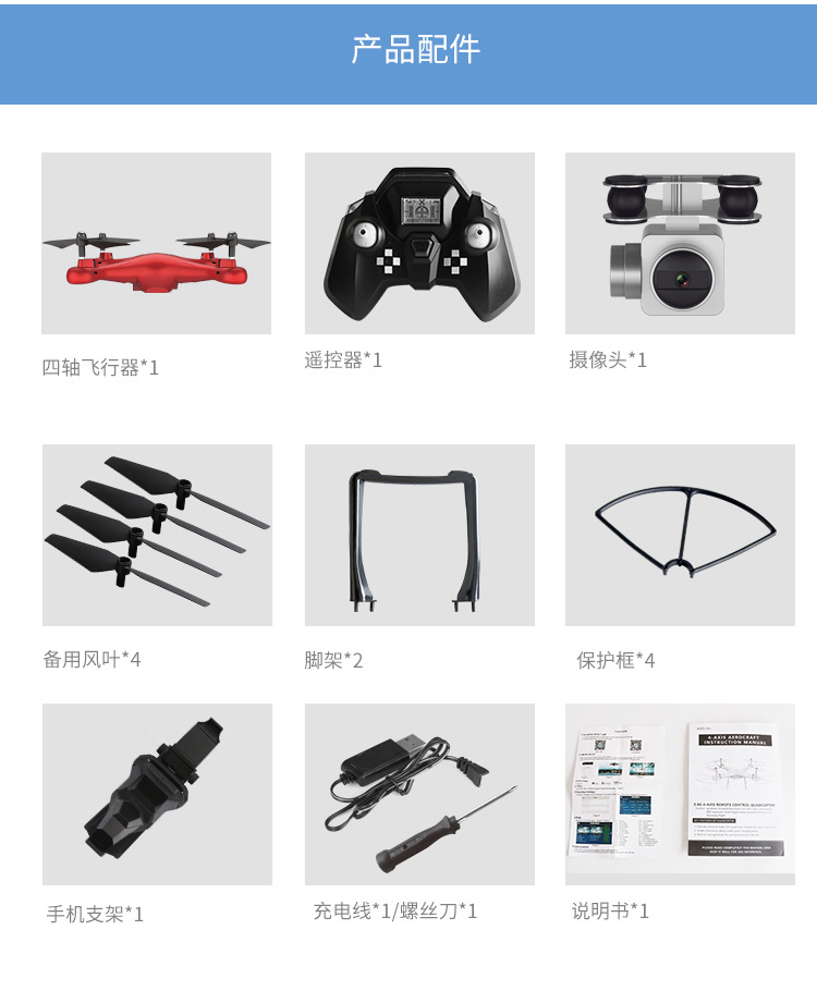 X5sw-1 S10 Unmanned Aerial Vehicle Set High High-definition Drone For Aerial Photography Mobile Phone WiFi Image Transmission Re