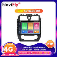 4G RAM 64G ROM Android10 Auto GPS-Player Für Geely Emgrand EC7 2012-2013 Multimedia navigation system mit Bluetooth DSP IPS FM