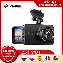 ViviLink TB20XQ 대쉬 캠 2.5K 카메라 자동차 운전 레코더 3