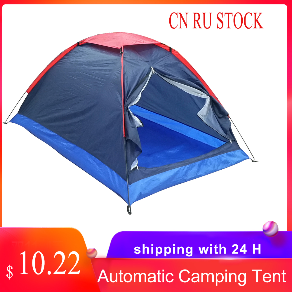 Automatic Camping Tent For Shower 6FT Privacy Changing Room For Camping Biking Toilet Shower Beach Outdoor Sunshelter