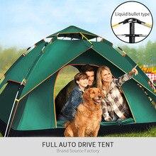 3-4 человек наружные автоматические палатки водонепроницаемые походные палатки большая семейная палатка портативная многофункциональная палатка с защитой от УФ KEOGHS
