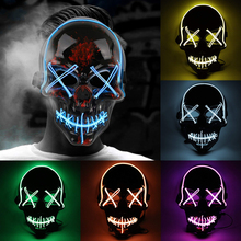 33 Styles Flash Light Up LED Mask Halloween Scary  The Purge EL-Wire Skull Party Carnival Props 4 Modes