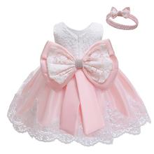 Baby Girl Dress 1 Year Girl Baby Birthday Dress Infant Party