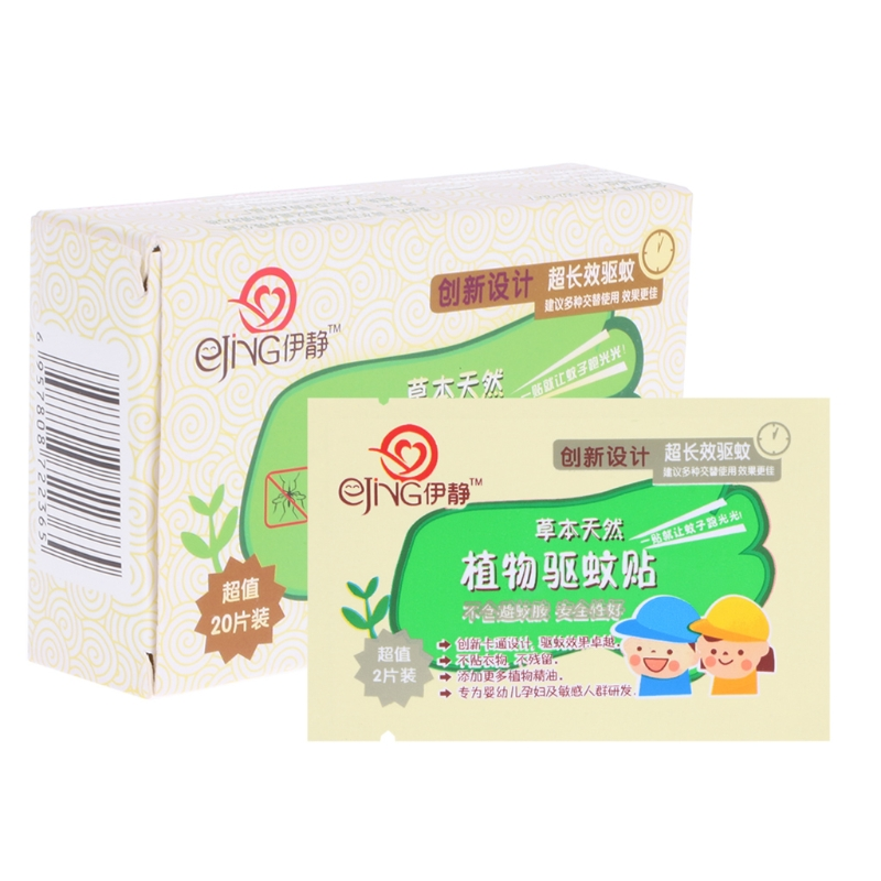 20Pcs Natural Essential Patch Citronella Oil Mosquito Repellent Stickers