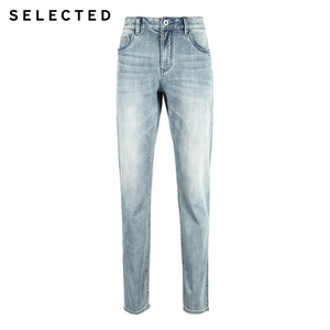Image 5 - เลือกสำหรับผู้ชายSelvagedแน่นขากางเกงยีนส์S