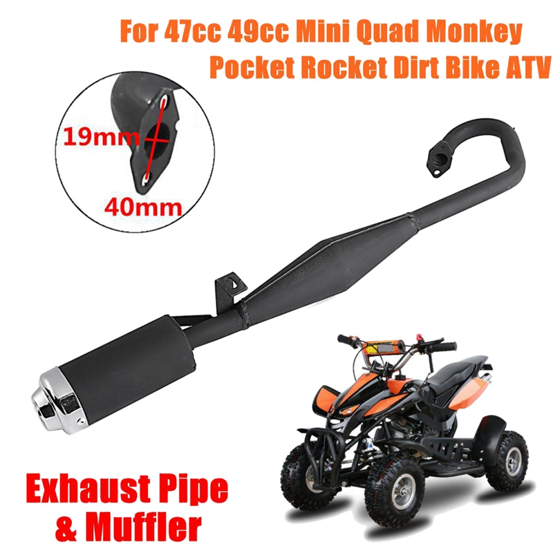 43Cc 47Cc 49Cc Mini ATV Motorcycle Exhaust Pipe -Silencer Bike Quad Dirt Scooter ATV Accessories