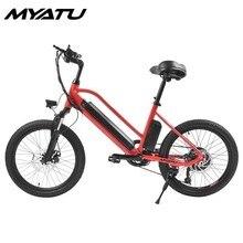 купить MYATU Electric Bike 20 inch 36V7.5A Lithium Battery Aluminum Electric Bicycle 250W Powerful Fat tire bike Snow Mountain e bike по цене 84413.29 рублей