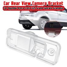 Suporte traseiro da câmera para estacionamento, capa da placa da licença, suporte do carcaça para hyundai azera creta ix25 grand santafe grandeza