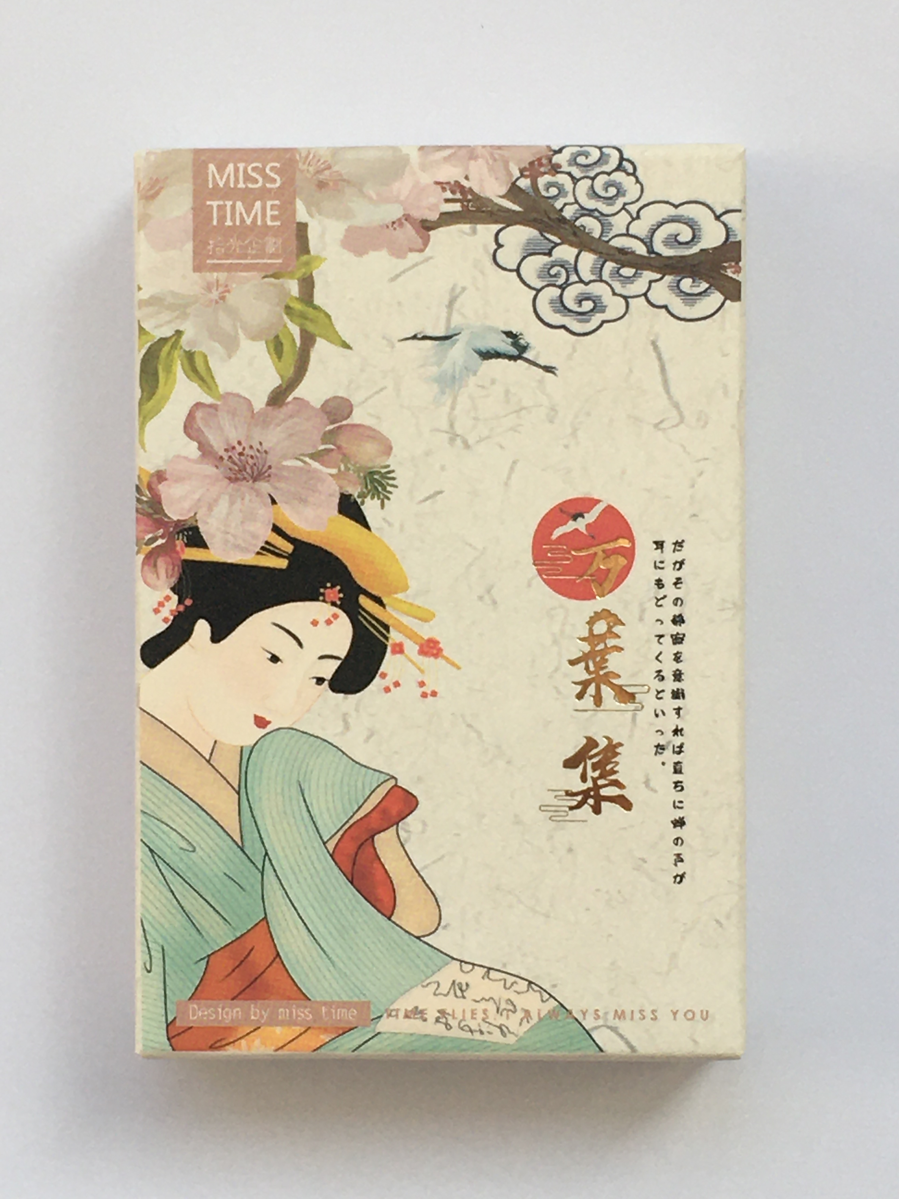 Leaf Poem Paper Greeting Card Lomo Card(1pack=28pieces)