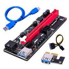 10pcs PCI-E pcie Riser 009 Express 1X to 16x Extender PCI E USB Riser 009S Dual 6Pin Adapter Card SATA 15pin for BTC Miner