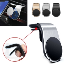 pcmos Universal Magnetic Car Phone Holder Air Vent Support C