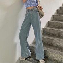 Woman Jeans High Waist Clothes Wide Leg Denim Clothing Blue Streetwear Vintage Quality 2021 Fashion Harajuku Straight Pants