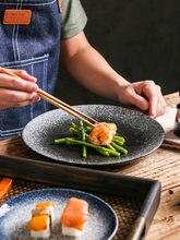 Utensílios de mesa completos de placas de styel japonês 10 polegadas, utensílios de cozinha porcelana, louça cerâmica servindo pratos, comida, sala, bolo