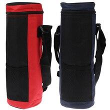 Охладитель для бутылки воды сумка универсальная бутылка для воды сумка высокой емкости сумка для пикника путешествия на открытом воздухе Кемпинг Туризм