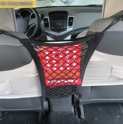 Car Interior Nets 1pc 40*25CM Trunk Seat Back Elastic Mesh Net Styling Storage Bag Pocket Cage car Accessories