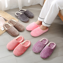 Women Winter Home Slippers Plush Shoes Non-slip Soft Warm House Indoor mute Couples Comfortable Floor Flat