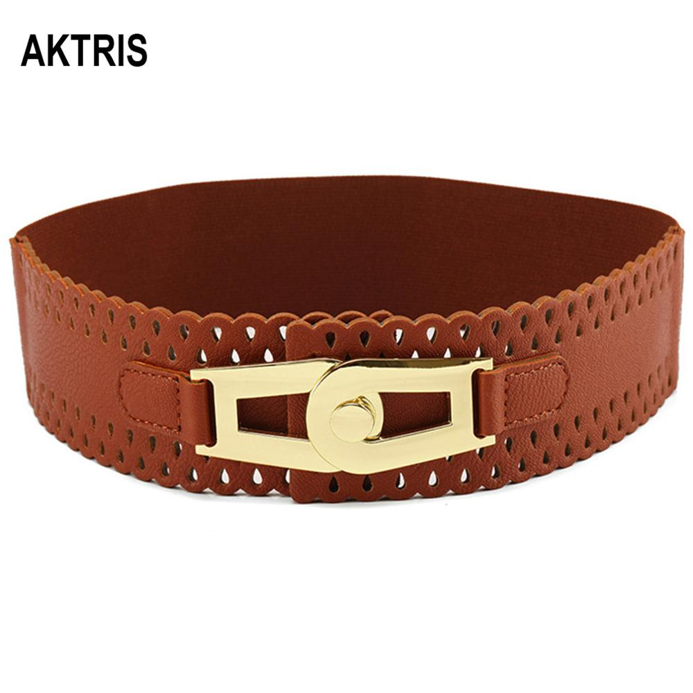 AKTRIS Ladies Decorative Wide PU Leather Belt Elastic Waistband Waistline Patent Leather Down Jackets Waistband Women FCO129