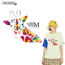Nicediy Colorful Giraffe Iron On Transfers Clothing Animal Patches Heat Transfer Vinyl Sticker Applique Clothes Badge DIY