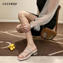 цены 2020 New Summer Women's Shoes Sexy Open-toed Transparent Sandals And Slippers Two Wear High-heeled Rhinestone Sandals Women