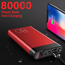 80000mAh Large Capacity Power Bank Portable with Dual USB Ports Fast Charging Poverbank for Samsung IPhone Xiaomi Free Shipping